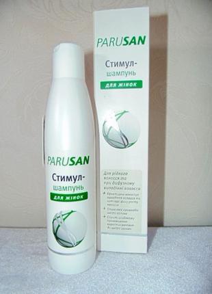 Parusan женский стимул-шампунь для редких волос и при выпадении