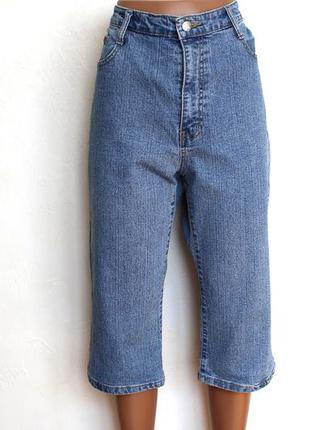 Распродажа! джинсовые бриджи 100% коттон на солидную даму , р-р 52.