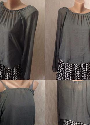 Блузка с майкой размер м серого цвета на резиночках