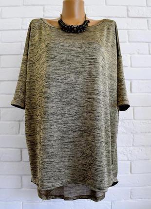 Стильный золотистый свитер с удлиненной спинкой h&m s оверсайз в идеальном состоянии