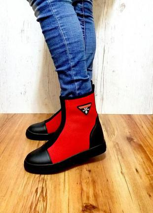Демисезонные ботинки 40 и 41