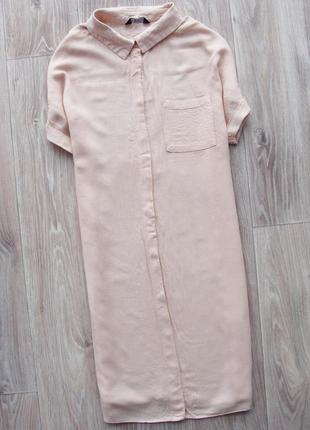 Пудровое платье-рубашка миди f&f