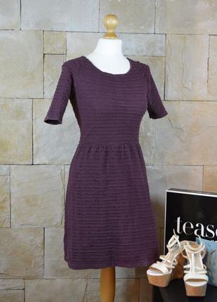 Акция 1+1=3 -фактурное платье цвета марсала от dorothy perkins