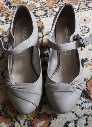 Пудровые туфли бежевые натуральная кожа кожанные