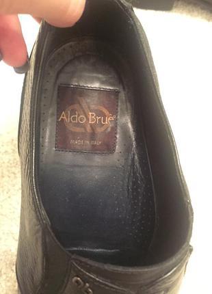 Шкіряні туфлі