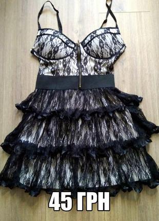 (сарафан)платье