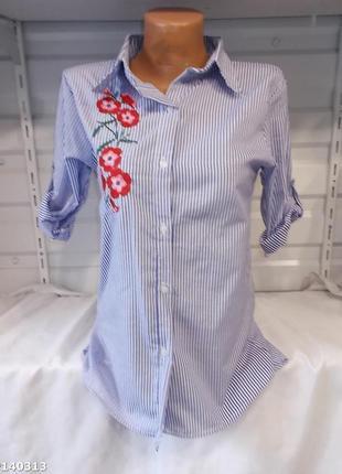 Рубашка голубая с вышивкой (норма) 44,46,48рр