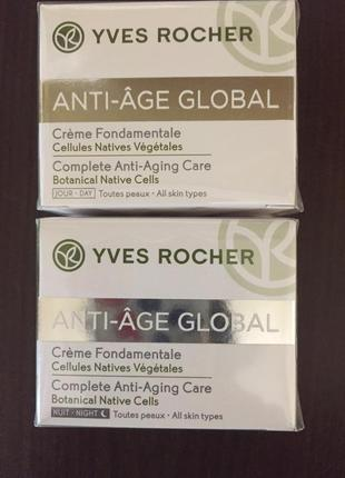 Набор для ухода ха кожей лица anti-age global 30+