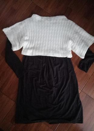 Платье для беременных и кормящих с болеро
