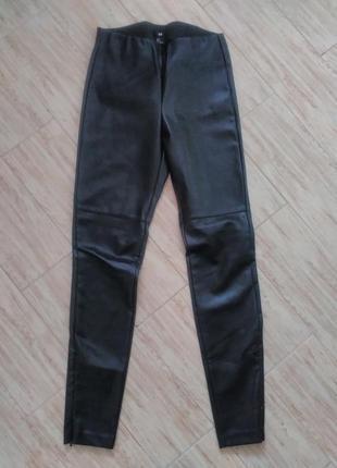 Шкіряні штани з високою талією h&m