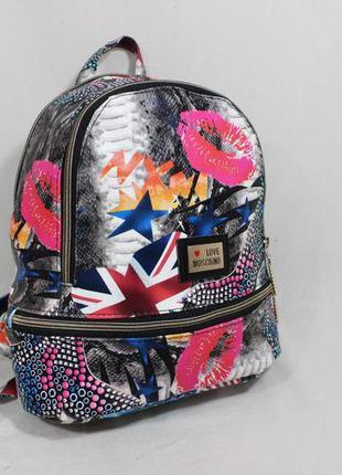 Рюкзак эко-кожа ю2051