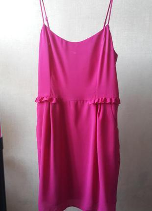Большой выбор классных вещей. эффектное платье.