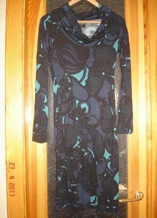 Платье трикотажное dept