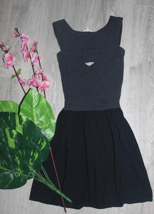 Серо черное платье