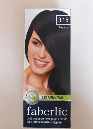 Стойкая крем-краска faberlic