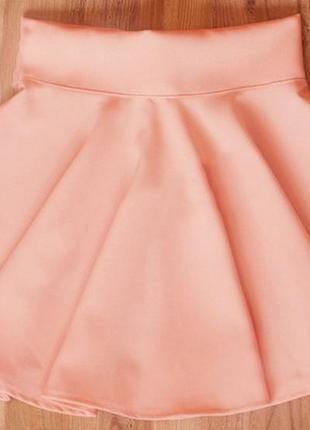 Розовая юбка - солнце