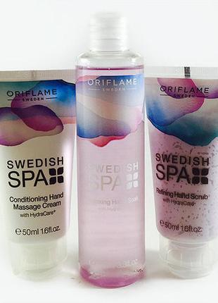 Набор для ухода за руками «шведский spa-салон»