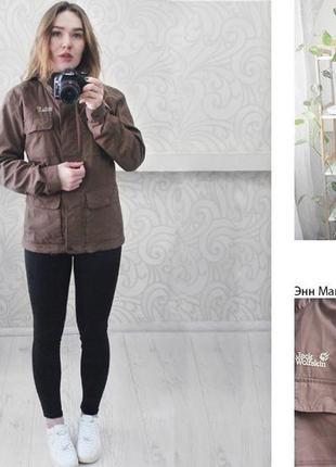 Куртка для ценителей))
