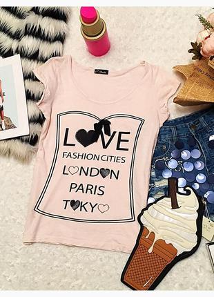 Пудровая футболка love fashion cities