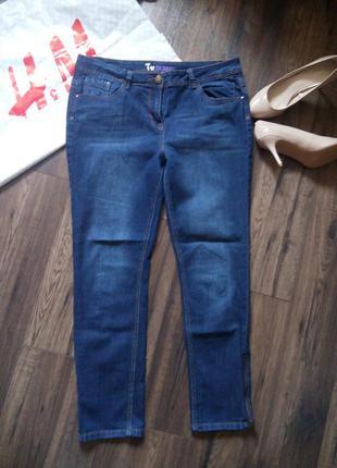 Розмір 16(xxl) скіни темносині зі замочками на штанках
