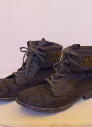 """Светло- коричневые ботинки """"atmosphere"""" в идеальном состоянии, размер 38"""