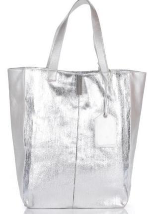 Серебристая стильная сумка шопер , не промокаемая