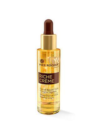 Восстанавливающее масло для кожи лица и шеии
