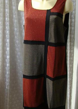 Платье вискоза стрейч anna field р.50 7501