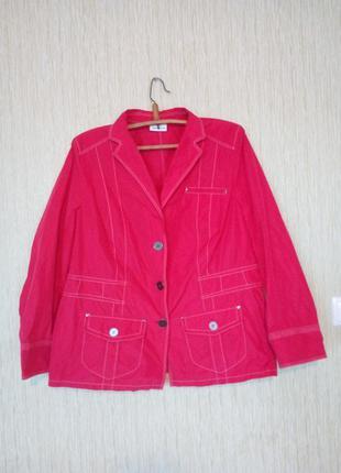 Ветровка, курточка 54-56 размер лососевого цвета