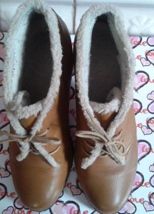 Ботиночки натуральная кожа и овчина