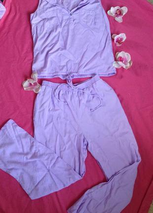 Лиловый домашний  костюм или костюм для отдыха