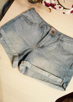 Качественные шорты