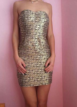 Крутое золотистое  коктельное платье