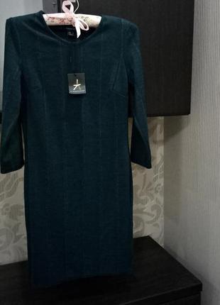 Стильное платье atm