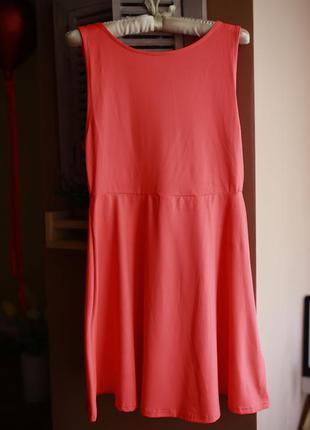 Яскраве дуже круте плаття