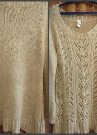 Объемный свитер с косами кофта оверсайз oversize с мохером