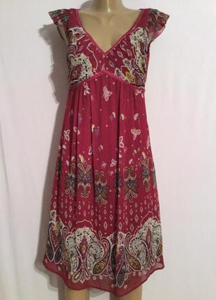 Платье сарафан красное 38 р