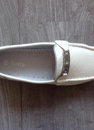 Независимая экспертиза обуви самара