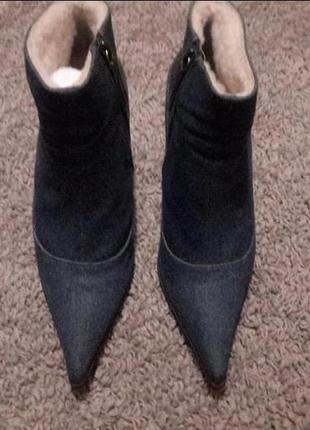 Ботиночки на овчине vicini (оригинал)