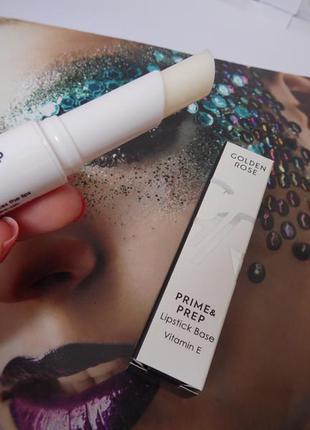 Golden rose prime prep lipstick base основа для макияжа губ с витамином е