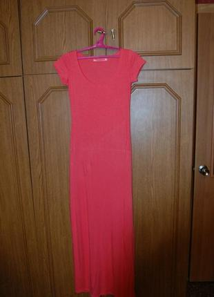 Платье коралловое