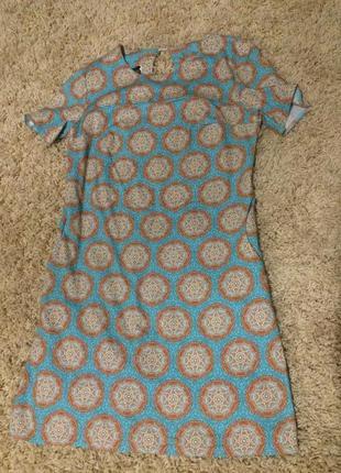 Стильне плаття з карманами