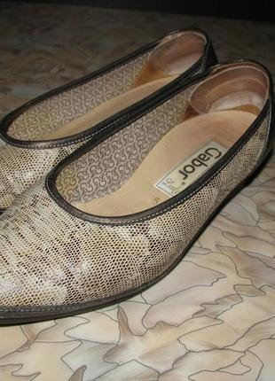 Туфельки gabor р.37(5) кожа суперкачество.