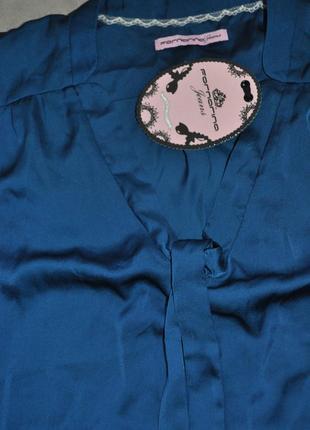 Блузка fornarina jeans