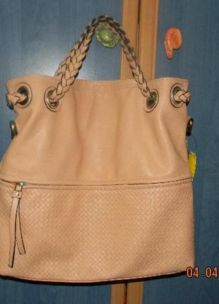 Модная и практичная сумка