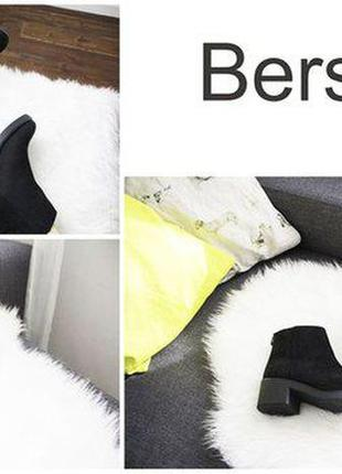 Ботиночки bershka