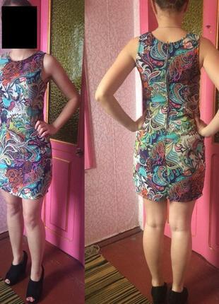 Красивенькое и яркое платье danity