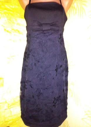 Шикарное платье-сарафан,