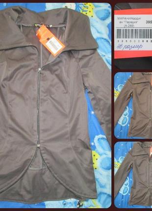 Стильный кардиган пиджак фирмы marani