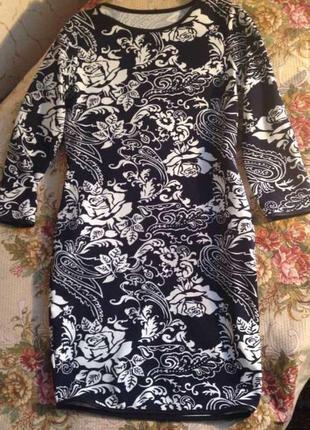 Плаття з кишеньками